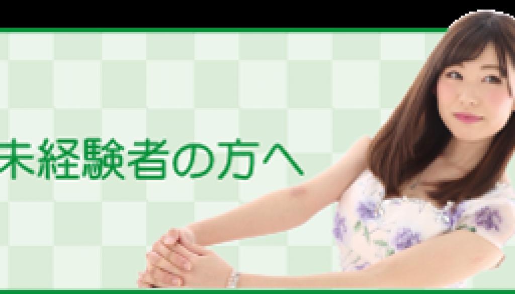 btn_side_mikeiken