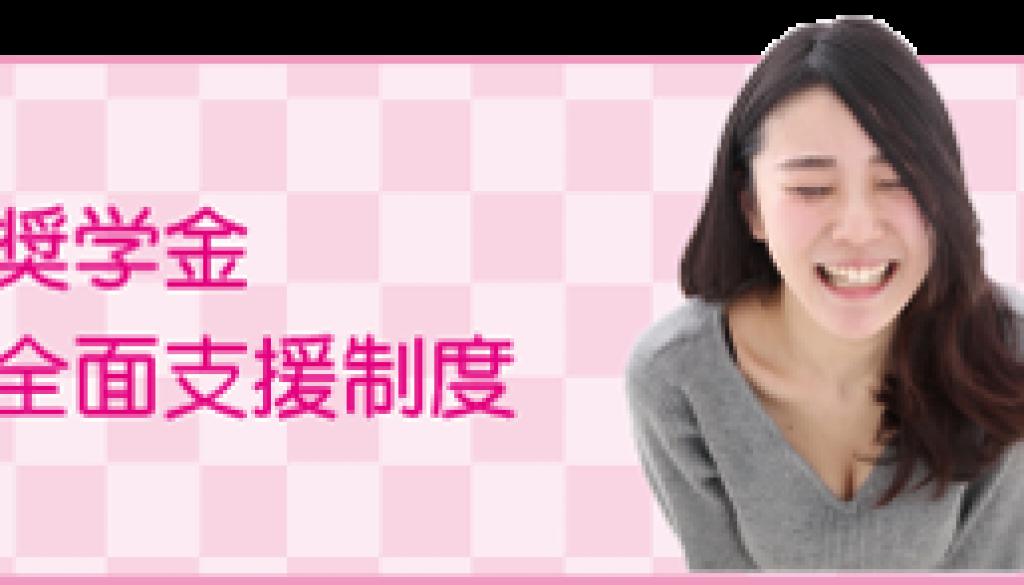 btn_side_syogaku