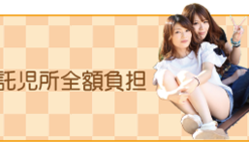 btn_side_takuji