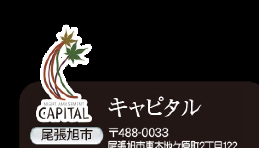 img_map_capital