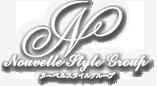 ヌーベルスタイルグループ求人サイト