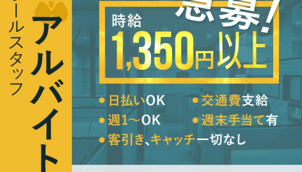 630_450px_02