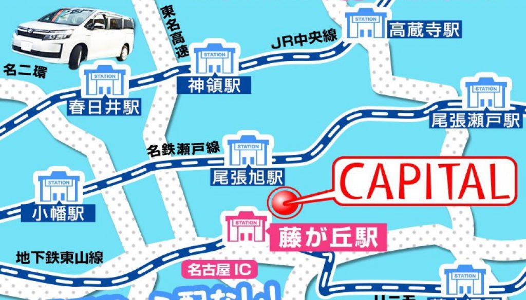 capital12_18C