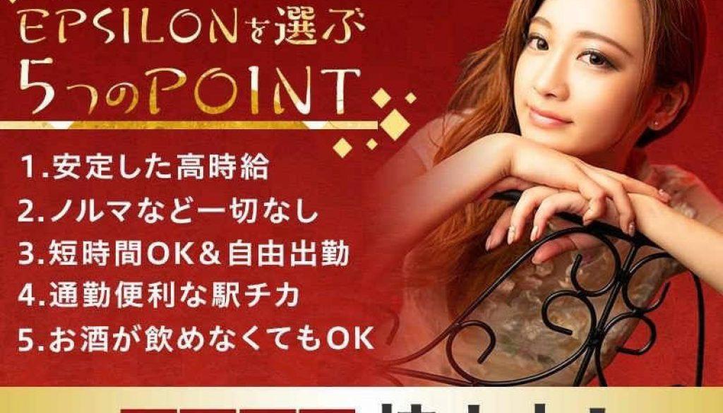 epsilon201_19