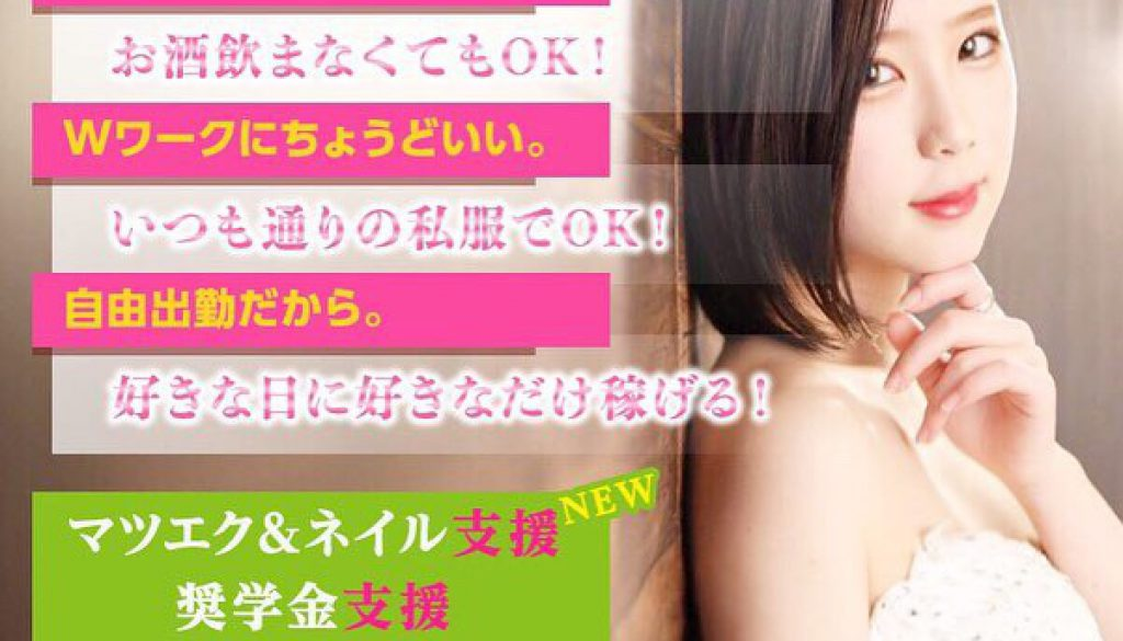 car2_04_19