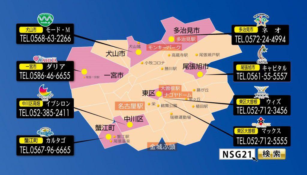 nsgcomtopmap